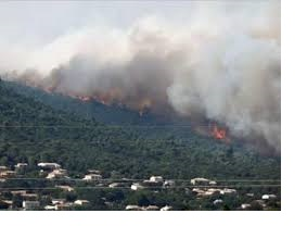 France wildfires
